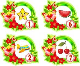 Купить Наклейки на шкафчики группа Полянка с бабочками 30 шт. размер 110х90 мм в Беларуси от 14.00 BYN