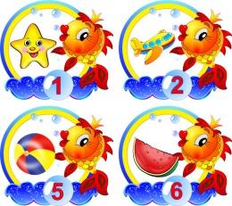 Купить Наклейки на шкафчики группа Золотая рыбка с цифрами 30 шт.,размер 120х107 мм в Беларуси от 19.00 BYN