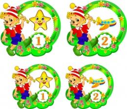 Купить Наклейки на шкафчики Золотой ключик 72 шт. размер 95х87 и 75х70 мм в Беларуси от 22.00 BYN