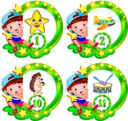 Купить Наклейки Непоседы, Почемучки зеленые 30шт.,размер  46*43мм в Беларуси от 6.10 BYN
