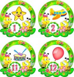 Купить Наклейки Пчелки на шкафчики с цифрами 30 шт. размер 90*90 мм в Беларуси от 14.00 BYN