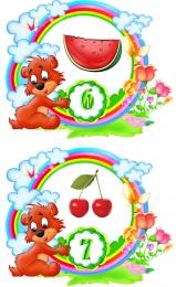 Купить Наклейки в группу Медвежонок 35 шт.  67*53 мм в Беларуси от 7.00 BYN