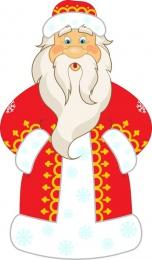 Купить Односторонний фигурный элемент Дед Мороз 530*900мм в Беларуси от 58.00 BYN