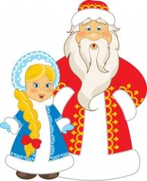 Купить Односторонний фигурный элемент Дед Мороз и Снегурочка 730*900мм в Беларуси от 79.00 BYN