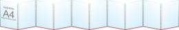 Купить Папка-передвижка на 10 вертикальных карманов А4 в Беларуси от 51.80 BYN