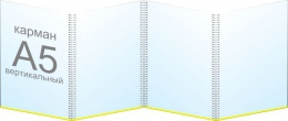 Купить Папка-передвижка на 4 вертикальных кармана А5 в Беларуси от 12.90 BYN