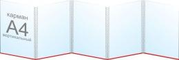 Купить Папка передвижка на 5 вертикальных карманов А4 в Беларуси от 26.80 BYN
