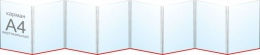 Купить Папка-передвижка на 8 вертикальных карманов А4 в Беларуси от 41.80 BYN