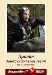 Купить Штендер 11 для шествия Бессмертный полк 75 лет Победы в Беларуси от 10.00 BYN