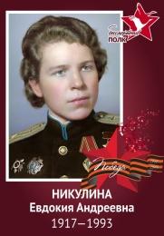 Купить Штендер 12 для шествия Бессмертный полк 75 лет Победы в Беларуси от 10.00 BYN