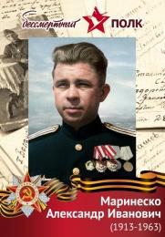 Купить Штендер 14 для шествия Бессмертный полк 75 лет Победы в Беларуси от 10.00 BYN