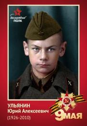 Купить Штендер 15 для шествия Бессмертный полк 75 лет Победы в Беларуси от 10.00 BYN