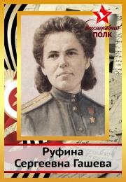Купить Штендер 2 для шествия Бессмертный полк 75 лет Победы в Беларуси от 10.00 BYN