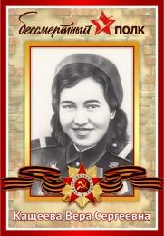 Купить Штендер 4 для шествия Бессмертный полк 75 лет Победы в Беларуси от 10.00 BYN