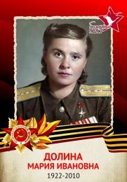 Купить Штендер 7 для шествия Бессмертный полк 75 лет Победы в Беларуси от 10.00 BYN