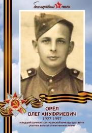 Купить Штендер для шествия Бессмертный полк 75 лет Победы в Беларуси от 10.00 BYN