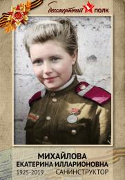 Купить Штендер 6 для шествия Бессмертный полк 75 лет Победы в Беларуси от 10.00 BYN
