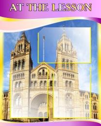 Купить Стенд  And The Lesson для кабинета английского в золотисто-фиолетовых тонах 600*750 мм в Беларуси от 59.50 BYN