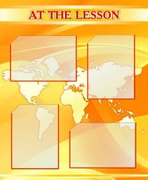 Купить Стенд AT THE LESSON для кабинета английского языка 700*850мм в Беларуси от 78.00 BYN