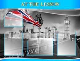 Купить Стенд AT THE LESSON для кабинета английского языка  970*750 мм в Беларуси от 92.90 BYN