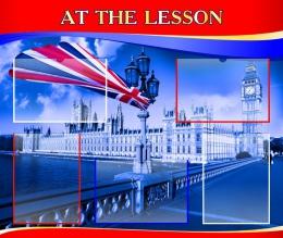 Купить Стенд AT THE LESSON для кабинета английского языка в сине-красных тонах 950*800 мм в Беларуси от 95.50 BYN
