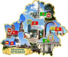 Купить Стенд Беларусь сучасная фигурный 1150*1000 мм в Беларуси от 139.00 BYN