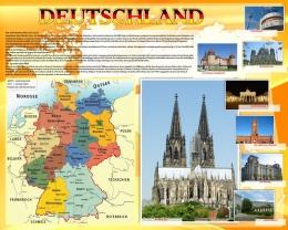 Купить Стенд Deutschland в кабинет немецкого языка на немецком языке 1000*1250мм в Беларуси от 136.00 BYN