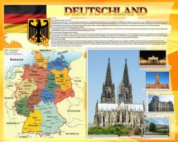 Купить Стенд Deutschland в кабинет немецкого языка на немецком с символикой 1000*1250мм в Беларуси от 136.00 BYN