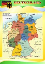 Купить Стенд Deutschland в кабинет немецкого языка  на немецком в желто-зеленых тонах  530*770мм в Беларуси от 44.00 BYN
