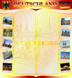 Купить Стенд Deutschland в кабинет немецкого языка в золотисто-бордовых тонах 750*800мм в Беларуси от 75.00 BYN