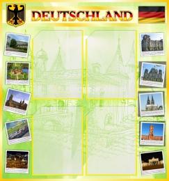 Купить Стенд Deutschland в кабинет немецкого языка  в золотисто-зелёных тонах 750*800мм в Беларуси от 75.00 BYN