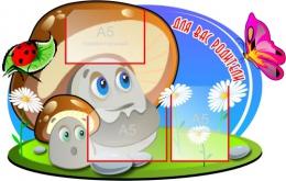 Купить Стенд  Для Вас, Родители - Грибок 800*500мм в Беларуси от 50.20 BYN