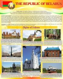 Купить Стенд Достопримечательности Беларуси для кабинета английского золотистый 600*750 в Беларуси от 49.00 BYN