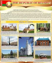 Купить Стенд Достопримечательности Беларуси на английском языке в золотисто-коричневых тонах 700*850 мм в Беларуси от 68.00 BYN