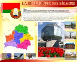 Купить Стенд Достопримечательности Беларуси на французском языке 1250*1000 мм в Беларуси от 136.00 BYN