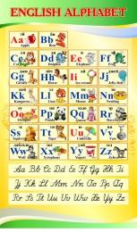 Купить Стенд ENGLISH ALPHABET Алфавит с прописными буквами в кабинет английского языка желто-зеленый 500*850 мм в Беларуси от 46.00 BYN