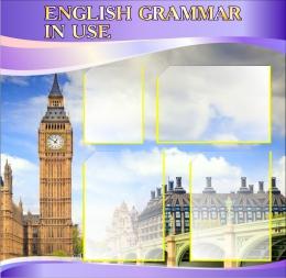 Купить Стенд  English Grammar In Use для кабинета английского в фиолетовых тонах  790*770мм в Беларуси от 74.90 BYN