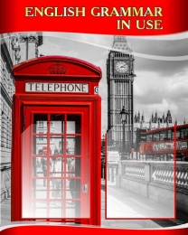 Купить Стенд  English Grammar In Use для кабинета английского в красно-серых тонах в стиле Лондон 600*750 мм в Беларуси от 54.00 BYN