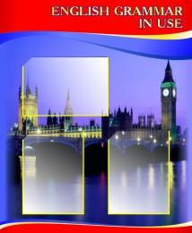 Купить Стенд  English Grammar In Use для кабинета английского в красно-синих тонах 850*700 мм в Беларуси от 75.50 BYN