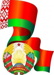 Купить Стенд фигурный Герб Республики Беларусь на фоне развевающегося Флага Маленький  600*440мм в Беларуси от 30.00 BYN
