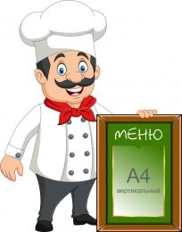 Купить Стенд для столовой Меню с поваром 780*990 мм в Беларуси от 90.50 BYN