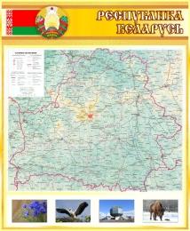 Купить Стенд Физическая карта Беларуси золотистый 700*850 мм в Беларуси от 65.00 BYN
