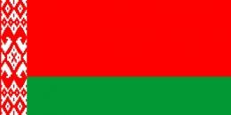 Купить Стенд Флаг Республики Беларусь 500х250 мм в Беларуси от 14.00 BYN