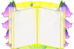 Купить Стенд информационный с вертушкой А4 для группы Колокольчики 600*400 мм в Беларуси от 63.00 BYN