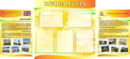 Купить Стенд  Информационный в кабинет английского языка оранжево-желтый 1700*770мм в Беларуси от 141.50 BYN