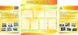 Купить Стенд  Информационный в кабинет английского языка оранжево-желтый большой 2200*1000мм в Беларуси от 222.50 BYN