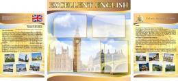 Купить Стенд Информационный в кабинет английского языка в бежево-коричневых тонах с Биг Беном 1700*770мм в Беларуси от 134.50 BYN