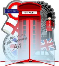 Купить Стенд Информационный в кабинет английского языка в серо-красных тонах  430*490мм в Беларуси от 49.00 BYN