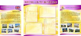 Купить Стенд  Информационный в кабинет английского языка в золотисто-сиреневых тонах №3 1500*700мм в Беларуси от 110.00 BYN