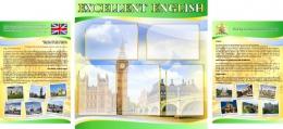 Купить Стенд Информационный в кабинет английского языка в золотисто-зеленых тонах с Биг Беном 1700*770мм в Беларуси от 134.50 BYN